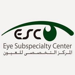 اى اس سى - المركز التخصصى للعيون
