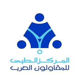المركز الطبى للمقاولون العرب