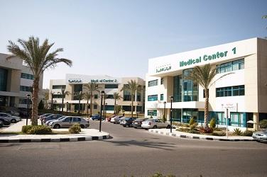 المركز الطبى
