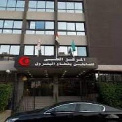 المركز الطبى للعاملين فى قطاع البترول - مستشفى البترول