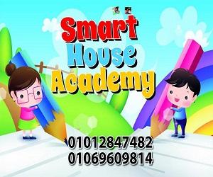 Smart House Academy